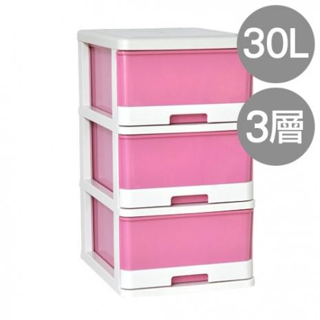 【ESONA易收納】樂活三層收納置物櫃(30公升3層櫃)