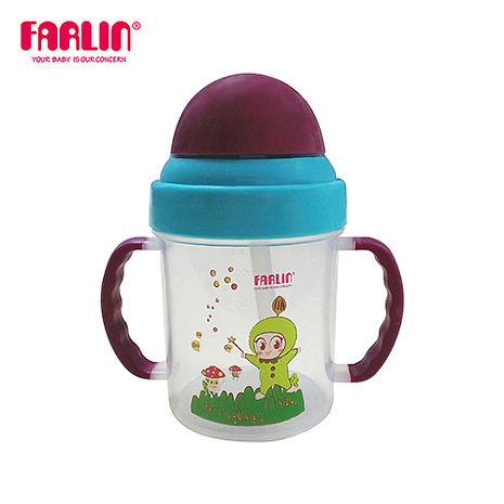 【Farlin】魔法吸管學習水杯200ml -紫色