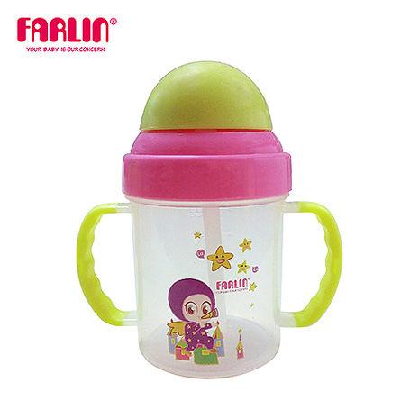【Farlin】魔法吸管學習水杯200ml -綠色