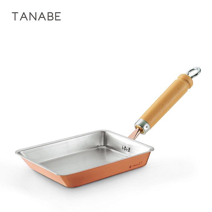 【日本田邊金具】純銅木柄玉子燒鍋-12cm