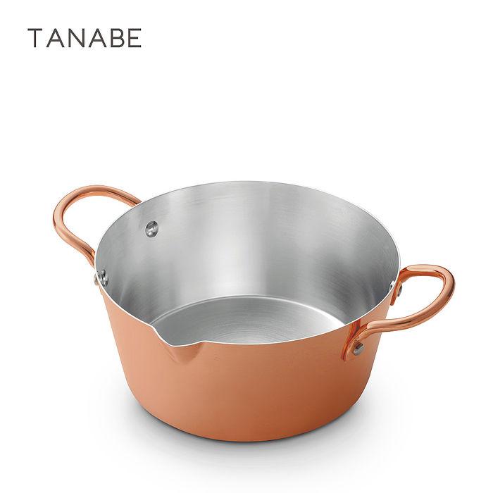 【日本田邊金具】0.9L純銅雙耳炸鍋-18cm