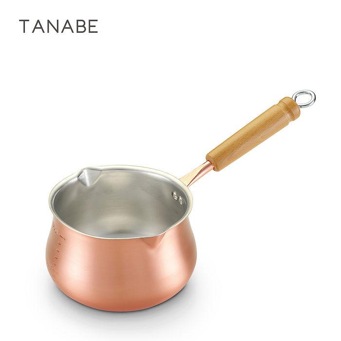【日本田邊金具】1.2L純銅木柄牛奶鍋-14cm