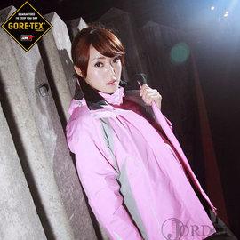 【FOX FRIEND】GORE-TEX 防水透氣 + 羽絨 女款 兩件式外套