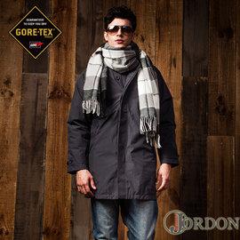 【JORDON】GORE-TEX R PERFORMANCE SHELL 男單件式 羽絨長大衣 (加碼送GORE-TEX棒球帽+雙面羽絨西裝背心)卡其 - L
