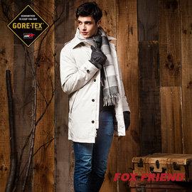 【FOX FRIEND 】 英倫情人單件式GORE-TEX+內保暖羽絨層長大衣 (加碼送GORE-TEX棒球帽)卡其 - S
