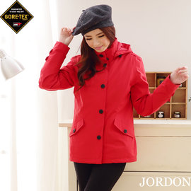 【JORDON 】都會流行 女款GORE TEX+ 鵝絨二合一外套
