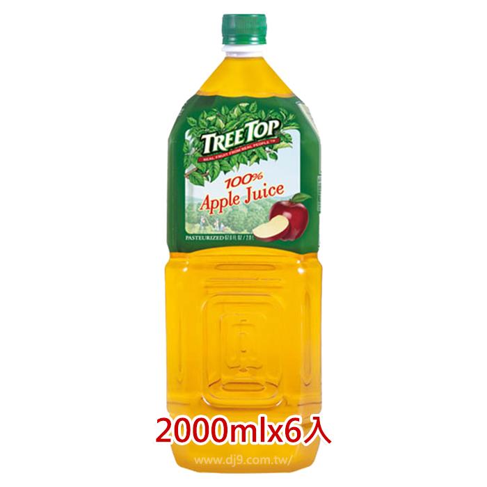 《TreeTop》樹頂蘋果汁2000mlx6入