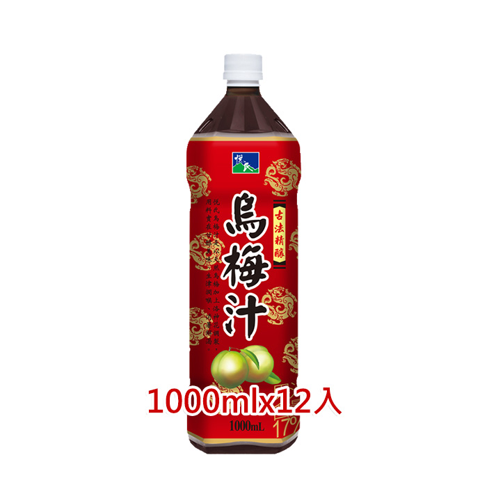 《悅氏》烏梅汁1000mlx12入