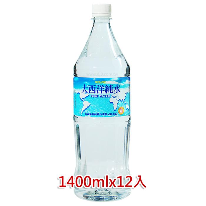 大西洋純水1400mlX12入