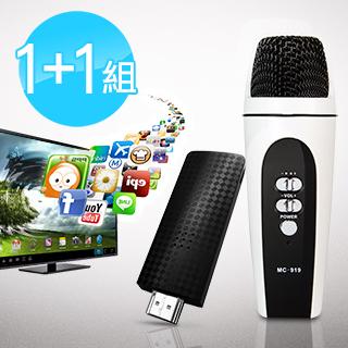 手機平板HDMI無線傳輸電視棒 + 行動麥克風 (支援ios、 Android4.2以上系統)
