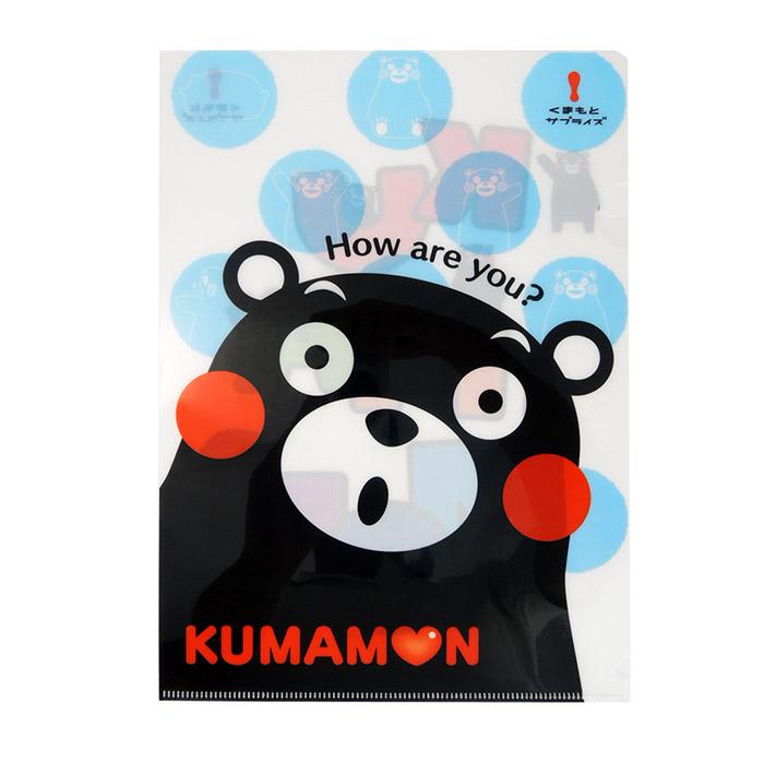 【酷ma萌 熊本熊 kumamon】A4 L夾- 大圓水玉點點-居家日用.傢俱寢具-myfone購物