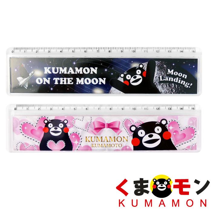 【酷ma萌 熊本熊 kumamon】15cm 塑膠尺 (黑/粉)