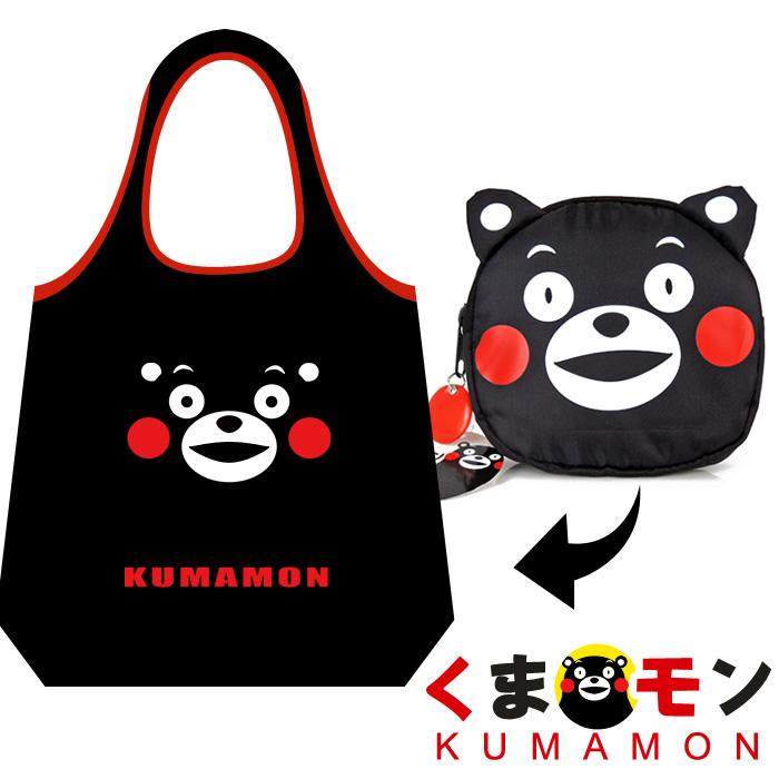 【酷ma萌 熊本熊 kumamon】部長隨身收納 環保購物袋驚訝臉