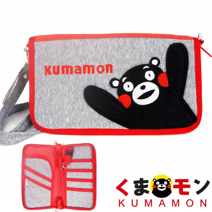 【酷ma萌 熊本熊 kumamon】附背帶 護照旅行收納包