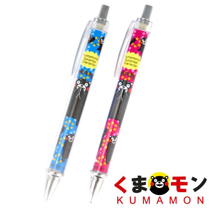 【酷ma萌 熊本熊 kumamon】星星許願 自動鉛筆/原子筆 (粉/藍)