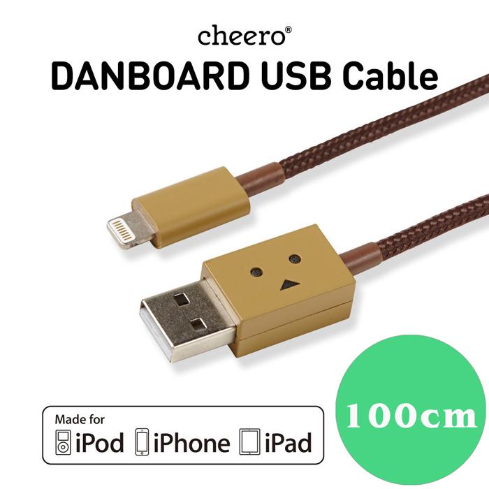 【加購】cheero 阿愣 Apple Lightning 充電傳輸線 (100公分)