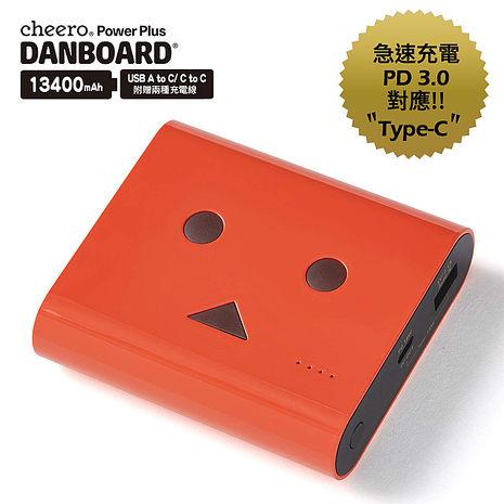 [快充版]日本cheero阿愣13400mAh 雙輸出行動電源/支援PD18W/Type-C充電 -漆朱紅