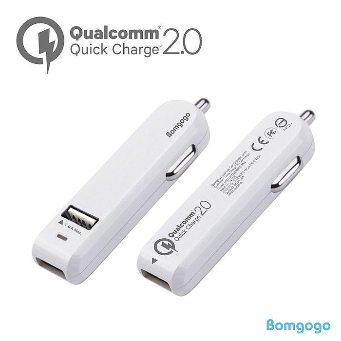 Bomgogo Quick Charge2.0認證 雙USB車用快充充電器