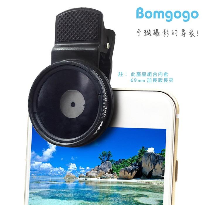 Bomgogo CPL偏光鏡 37mm (手機攝影專用)