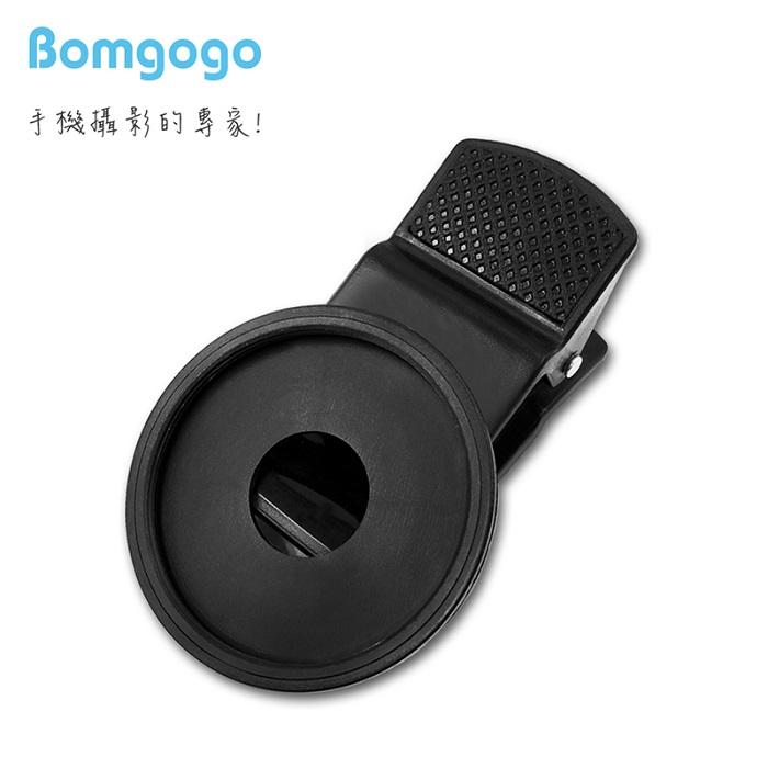Bomgogo 專業級手機鏡頭夾 37mm (手機攝影專用)-手機平板配件-myfone購物