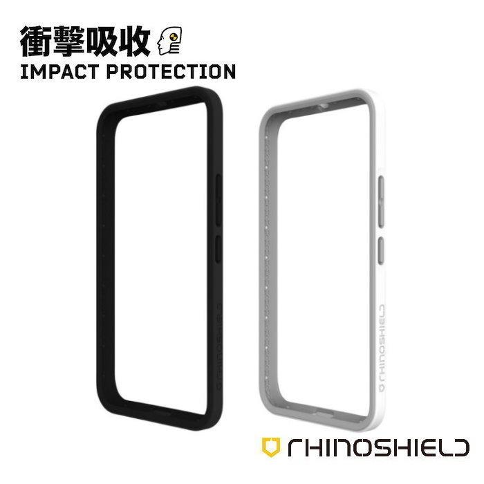 RHINO SHIELD犀牛盾 HTC 10 專用 科技緩衝材質耐衝擊邊框殼