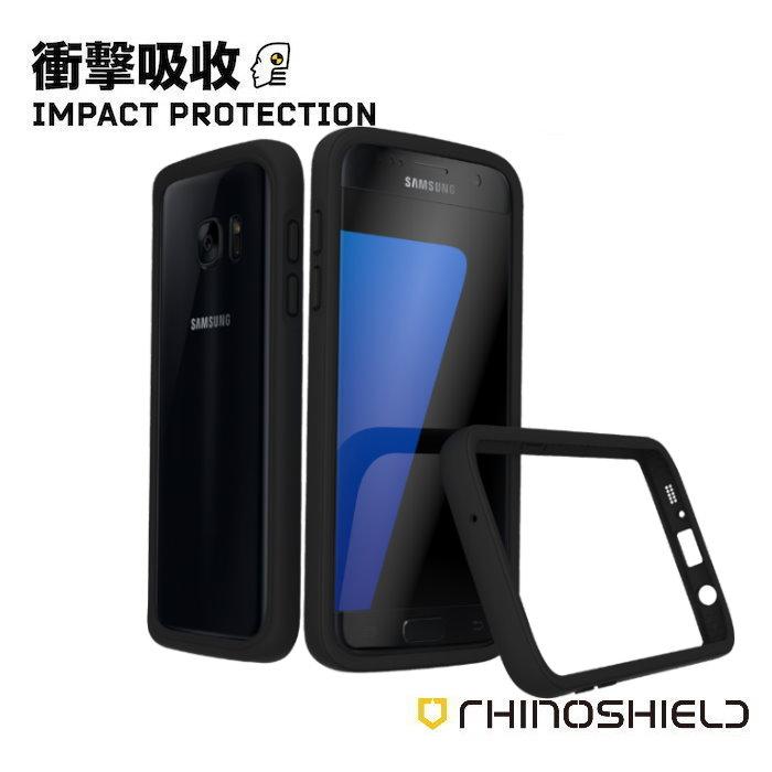 RHINO SHIELD犀牛盾 Samsung Galaxy S7 專用 科技緩衝材質耐衝擊邊框殼