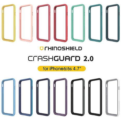 (新改版升級款) 犀牛盾 iPhone 6(s) 4.7吋專用 科技緩衝材質耐衝擊邊框殼6(s) 4.7吋專用-深藍