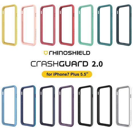 犀牛盾 iPhone 7 Plus 5.5吋專用 科技緩衝材質耐衝擊邊框殼i7+ 5.5吋-孔雀綠