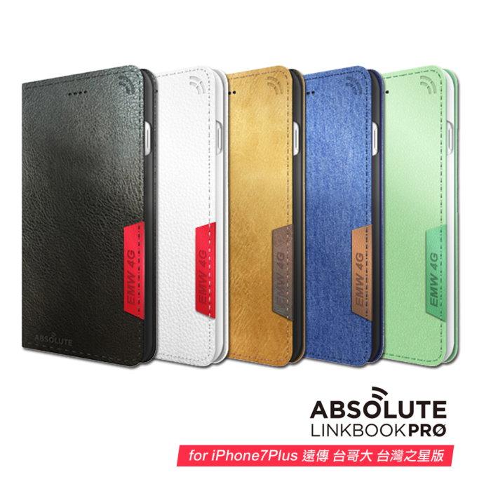 ABSOLUTE LINKBOOKPRO iPhone7Plus 5.5吋專用 3G+4G訊號加強保護殼 (for 遠傳台哥大台灣之星用戶)