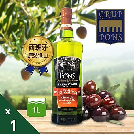 【PONS】雅碧昆納特級冷壓初榨橄欖油 1L X 1