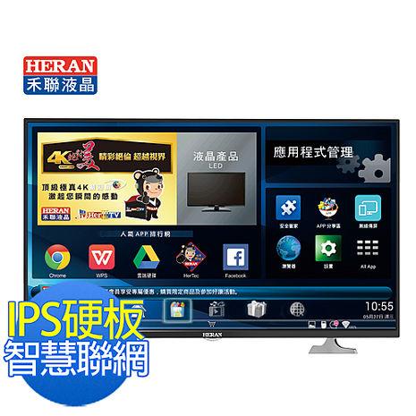 《HERAN禾聯》49型HERTV智慧聯網FULLHD LED液晶顯示器+視訊盒(含基本安裝) (HD-49AC2)
