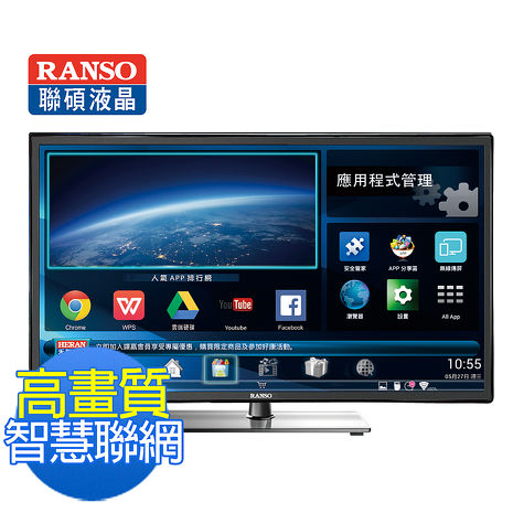 《RANSO聯碩》50型4核心智慧聯網FullHD LED液晶顯示器+視訊盒(含基本安裝) (50RS-I6A)