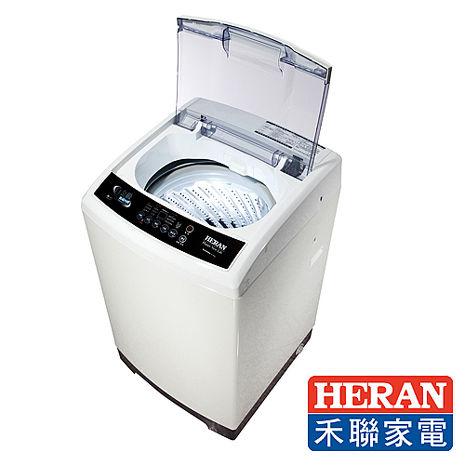 《HERAN禾聯》10.5公斤FUZZY人工智慧定頻洗衣機(HWM-1011)含基本安裝