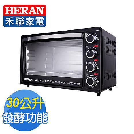 《HERAN禾聯》 30L四旋鈕電烤箱 (HEO-3001BGH)