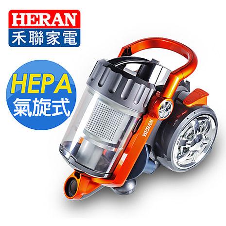 《HERAN禾聯》 旗艦型多孔離心力吸力不減吸塵器 (EPB-460)