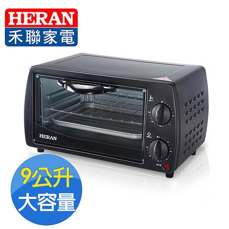 《HERAN禾聯》 9L二旋鈕電烤箱 (HEO-09K1)