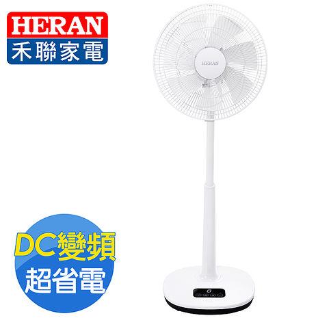 【HERAN禾聯】14吋智慧8字擺頭觸控變頻DC風扇(HDF-14C1S)