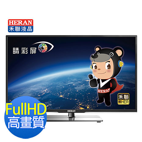 《HERAN禾聯》58型FULLHD LED液晶顯示器+視訊盒(含基本安裝) (HD-58DF6)
