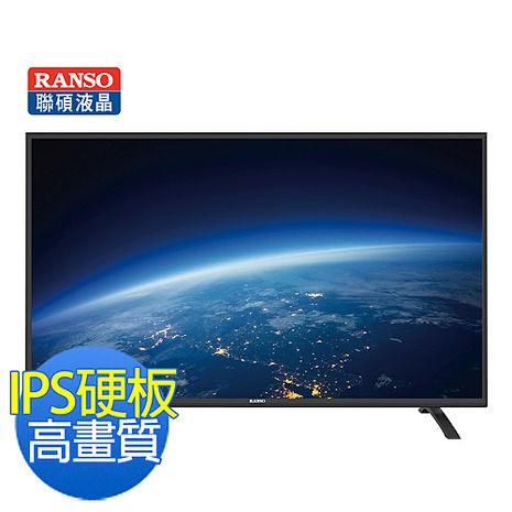《RANSO聯碩》49型低藍光IPSFULLHD LED液晶顯示器+視訊盒(含基本安裝) (49R-DC5)