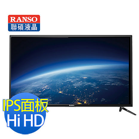 【RANSO 聯碩】32型 Full HD LED液晶顯示器+視訊盒(RC-32DA5)(含基本安裝)