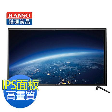 《RANSO聯碩》43型IPS硬板FULLHD LED液晶顯示器+視訊盒(RC-43DA3)(含基本安裝)