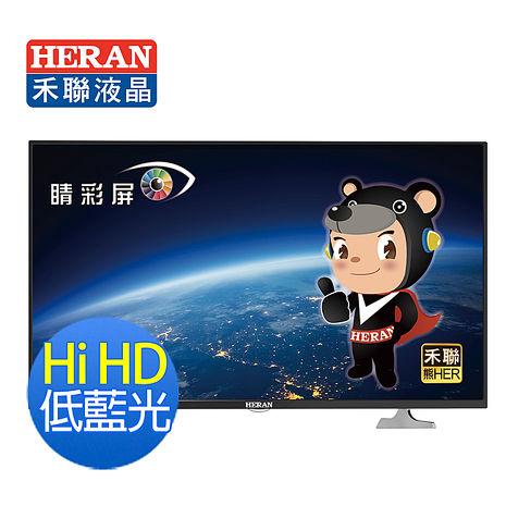 【HERAN禾聯39型護眼低藍光 LED液晶顯示器+視訊盒(含基本安裝)(HD-39DF1)