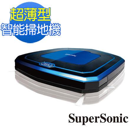 【預購】HERAN禾聯 超薄型智能掃地機器人303E2-SVR[福利品]