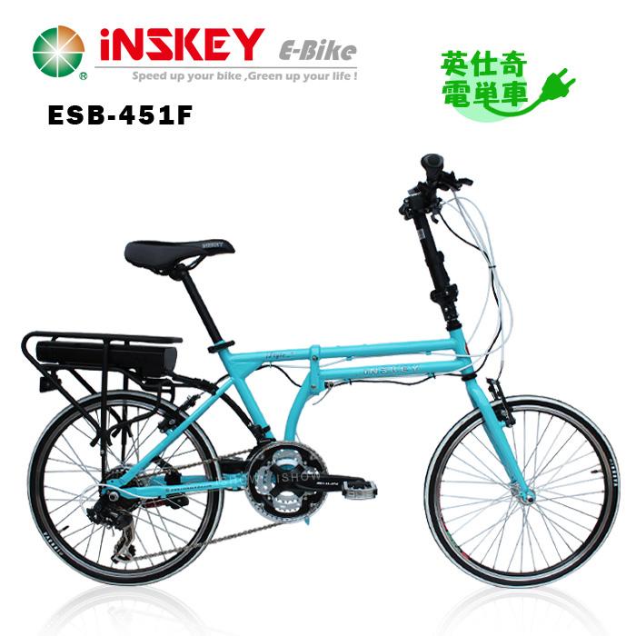 iNSKEY 英仕奇 電單車【iStyle】SHIMANO 21速 輕鬆悠遊 451輪組 摺疊車 電動輔助自行車-雅典藍