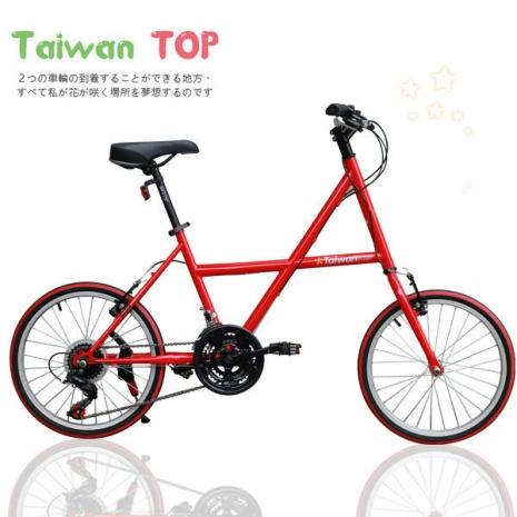 【Taiwan TOP】SHIMANO 20吋21速 X型小徑車 小徑車珍珠白