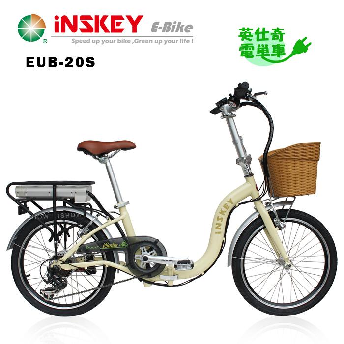 ISHOW網 iNSKEY 英仕奇 電單車【iSmile】SHIMANO 7速 輕鬆悠遊 低跨點 摺疊車 電動輔助自行車 折疊車