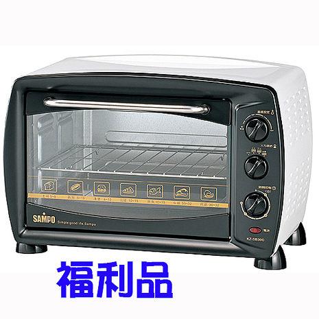 超殺福利品【聲寶】 30L電烤箱 KZ-SB30C