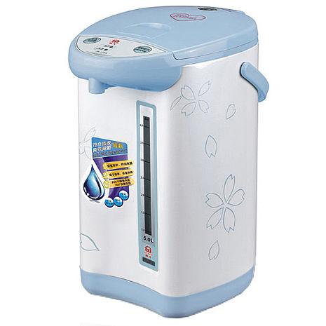 【晶工牌】5.0L電動熱水瓶 JK-7150