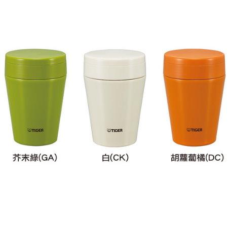 【虎牌】0.38L不銹鋼保溫/保冷真空食物罐 MCC-C038胡蘿蔔橘(DC)