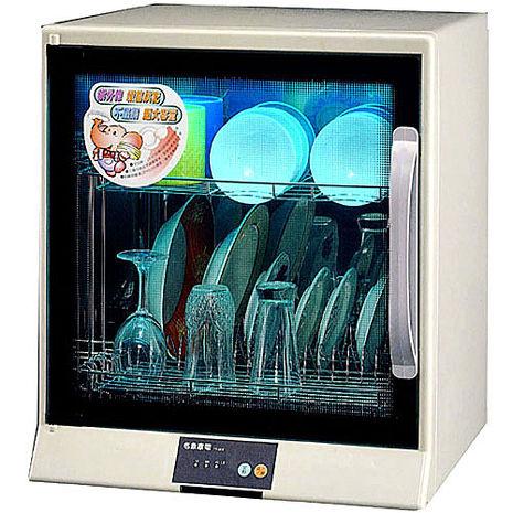 【名象】 紫外線烘碗機 TT-908